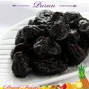 【業務用卸税込み価格】種なしプルーン  ドライフルーツ   1000g