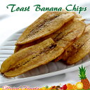 トーストバナナ 袋入り 500g