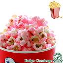 『キャンデーイチゴミルクポップコーン』イチゴの甘酸っぱさとミルクのマイルドさが口いっぱいに広がる。甘さ控えめの…
