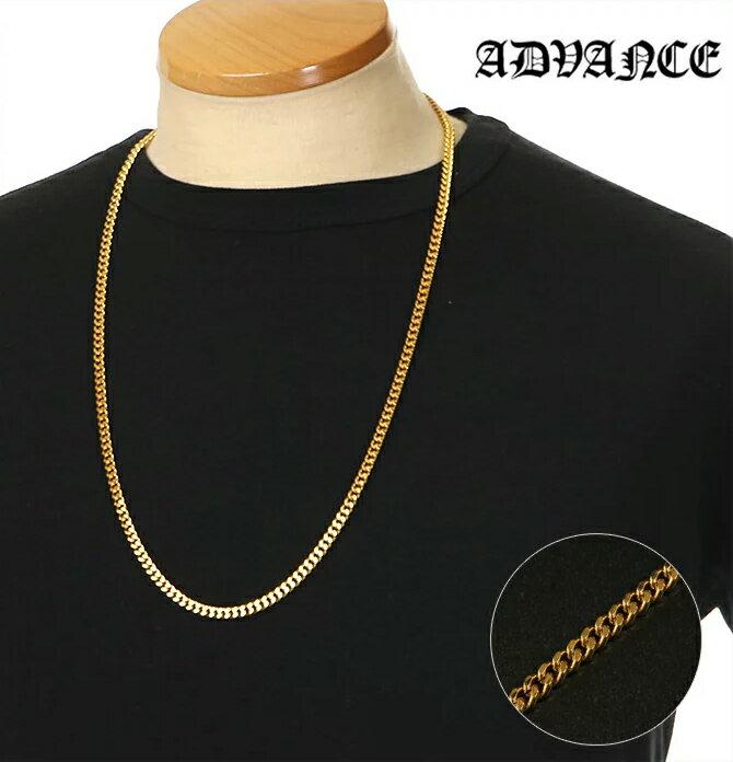 ADVANCE ネックレス メンズ ゴールド チェーン アドバンス 喜平 ネックレス キヘイ ペンダント B系 ストリート系 ヒップホップ ダンス 衣装 ブランド ファッション シンプル 金