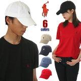 ラルフローレンキャップ帽子メンズレディースロゴRALPHLAURENサイズ調整式無地ベースボールキャップCAPアメカジスポーツB系ストリート系ヒップホップダンス衣装USAブランドファッション黒赤紺白青ベージュ