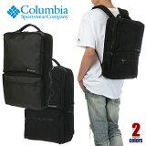 コロンビアリュックメンズレディースCOLUMBIAStarRangeSquareBackpack222Lスクエアリュックサックバックパックバッグボックス型大容量ビジネス通勤通学おしゃれきれいめアウトドアブランド黒ブラックカモPU8198