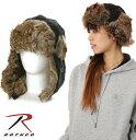 ロスコ パイロットキャップ メンズ レディース キッズ ROTHCO ファー付 ロシア帽 ロシア 帽子 フライトキャップ 大き…