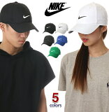 ナイキキャップメンズレディースNIKECAP帽子ローキャップドライフィットゴルフテニススポーツ無地ロゴブランド夏黒白速乾USAモデル