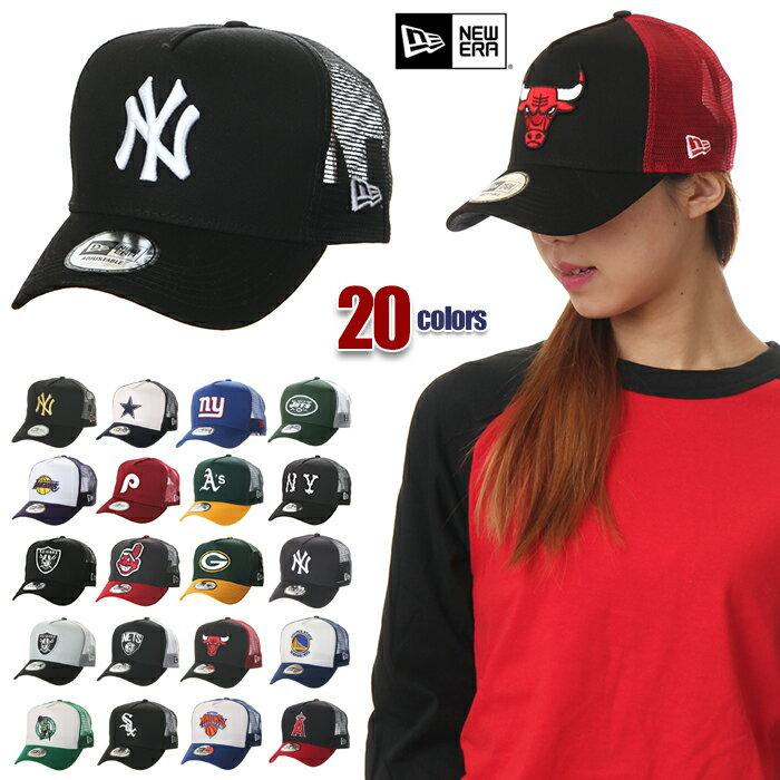 ニューエラ キャップ メンズ レディース キッズ 帽子 NEW ERA CAP メッシュキャップ スナップバック ベースボールキャップ アメカジ スポーツ ジム トレーニング ウェア ヒップホップ ダンス 衣装 黒 青 赤 白 グリーン グレー ネイビー ヤンキース ブルズ レイダース