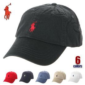 ラルフローレン キャップ レディース メンズ キッズ 帽子 ロゴ RALPH LAUREN ユニセックス サイズ調整式 無地 コットン ベースボールキャップ CAP アメカジ スポーツ USA ブランド ファッション 黒 赤 紺 白 青 ベージュ