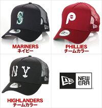 ニューエラキャップメンズレディースキッズ帽子NEWERACAPメッシュキャップスナップバックベースボールキャップアメカジスポーツジムトレーニングウェアヒップホップダンス衣装黒青赤白グリーングレーネイビーヤンキースブルズレイダース