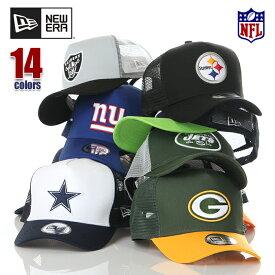 ニューエラ メッシュキャップ メンズ レディース キッズ キャップ 帽子 NEW ERA 9FORTY CAP スナップバック ベースボールキャップ 大きいサイズ スポーツ ジム トレーニング ウェア ヒップホップ ダンス 衣装 黒 青 赤 白 グリーン グレー ネイビー レイダース NFL