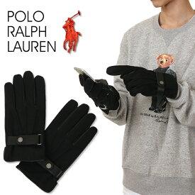ラルフローレン 手袋 スマホ対応 メンズ ウール レザー POLO RALPH LAUREN 本革 革 てぶくろ グローブ 防寒 USAモデル USA ブランド ファッション 黒 ブラック スマートフォン対応 プレゼント 男性 PG0072