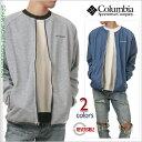 コロンビア ジャケット メンズ レディース COLUMBIA リバーシブル スウェット & ナイロンジャケット オムニシールド …