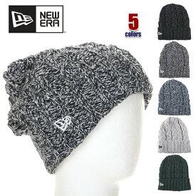 ニューエラ ニット帽 メンズ レディース NEW ERA カフニット ケーブル編み ニットキャップ ビーニー ケーブルニット ブランド ファッション 黒 紺 緑 ブラック ネイビー グリーン グレー
