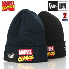 ニューエラ ニット帽 メンズ レディース キッズ NEW ERA MARVEL COMICS マーベル・コミック コラボ カフニット ニットキャップ ビーニー ブランド ファッション 黒 紺 ブラック ネイビー