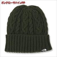 ノースフェイスニット帽メンズレディースTHENORTHFACEケーブルニットキャップ帽子ビーニーロゴアウトドアストリートファッション黒グレーネイビー
