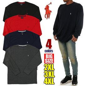 ラルフローレン 長袖 Tシャツ メンズ POLO RALPH LAUREN サーマル ロンT 大きいサイズ USAモデル ビッグシルエット ビッグ ビッグサイズ ビッグロンT 特大 ビッグT USA ブランド ファッション グレー 黒 紺 赤 ブラック ネイビー 2XL 3XL 4XL