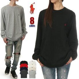 ラルフローレン 長袖 Tシャツ メンズ レディース 大きいサイズ RALPH LAUREN サーマル ロンT 長袖Tシャツ USAモデル クルーネック 大きめ ゆったり ビッグシルエット ビッグサイズ ビッグT おしゃれ 春 ラルフ プレゼント 男性 ブランド グレー ベージュ 黒 白 S M L XL 2XL
