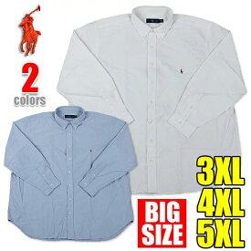 ラルフローレン オックスフォードシャツ メンズ RALPH LAUREN 長袖 シャツ ボタンダウンシャツ 無地 大きいサイズ 特大 アメカジ ストリート系 ヒップホップ ダンス 衣装 USA ブランド ファッション 3XL 4XL 5XL 白 青 ホワイト ブルー