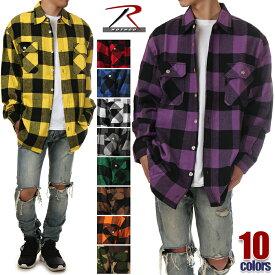 ロスコ チェックシャツ ROTHCO シャツ 長袖 ネルシャツ メンズ チェックシャツ 厚手 フランネルシャツ 大きいサイズ ビッグシルエット ビッグ ビッグサイズ ビッグシャツ USA ブランド 赤 青 白 黄色 紫 迷彩 レッド ブルー ホワイト カモ イエロー パープル