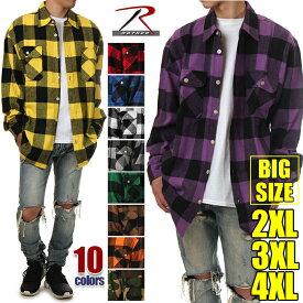 ロスコ チェックシャツ ROTHCO シャツ 長袖 ネルシャツ メンズ チェック シャツ 厚手 フランネルシャツ 大きいサイズ ビッグシルエット ビッグ ビッグサイズ ビッグシャツ USA ブランド 赤 青 白 黄色 紫 迷彩 レッド ブルー ホワイト カモ イエロー パープル 2xl 3xl 4xl