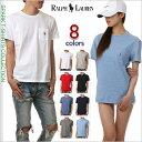 ラルフローレン ポケット Tシャツ メンズ レディース POLO RALPH LAUREN 半袖 Tシャツ ロゴ 無地 大きいサイズ ポロ …