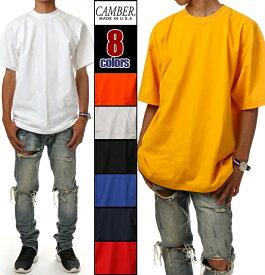 CAMBER キャンバー Tシャツ 301 ビッグTシャツ メンズ レディース マックスウェイト 半袖 Tシャツ 厚手 大きいサイズ 8オンス USAモデル アメカジ ヒップホップ ダンス 衣装 USA ブランド ファッション 黒 白 紺 赤 青 ブラック オレンジ グレー ホワイト ブルー ネイビー