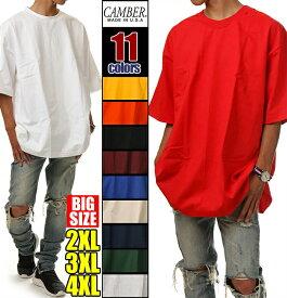 CAMBER キャンバー Tシャツ 301 ビッグTシャツ メンズ レディース マックスウェイト 半袖 Tシャツ 厚手 大きいサイズ 8オンス USAモデル アメカジ ヒップホップ ダンス 衣装 USA ブランド 黒 白 紺 赤 青 ブラック オレンジ グレー ホワイト ブルー ネイビー 2XL 3XL 4XL