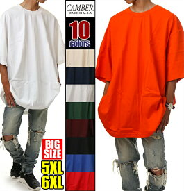 CAMBER キャンバー Tシャツ 301 ビッグTシャツ メンズ レディース マックスウェイト 半袖 Tシャツ 厚手 大きいサイズ 8オンス USAモデル ヒップホップ ダンス 衣装 USA ブランド 黒 白 紺 赤 青 ブラック オレンジ グレー ホワイト ブルー ネイビー 5XL 6XL
