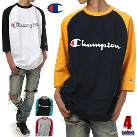 チャンピオン Tシャツ 七分袖 メンズ レディース キッズ CHAMPION ロゴ ラグランTシャツ 半袖 ベースボールTシャツ 大きいサイズ ゆったり おしゃれ スポーツ カジュアル ストリート系 アメカジ USA ブランド ファッション 白 黒 赤 紺 グレー パープル イエロー