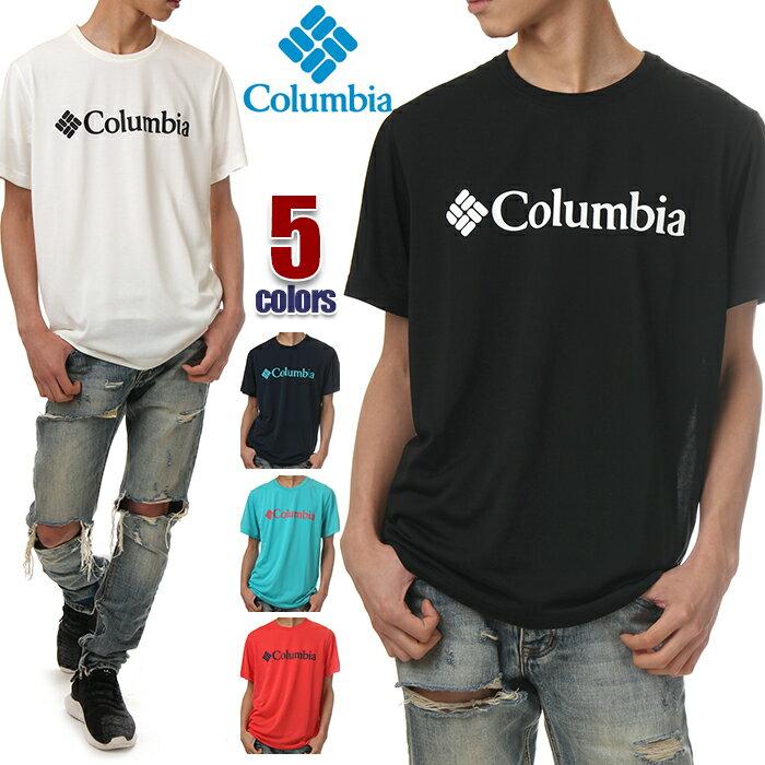 コロンビア Tシャツ メンズ COLUMBIA 半袖Tシャツ ロゴ 速乾 大きいサイズ 山登り ハイキング アウトドア キャンプ スポーツ おしゃれ ブランド 黒 白 紺 赤 青 ブラック ホワイト PM1515