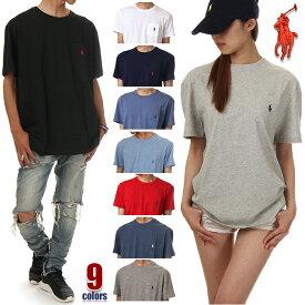 ラルフローレン ポケット Tシャツ メンズ レディース ビッグTシャツ POLO RALPH LAUREN 半袖 Tシャツ ロゴ 無地 大きいサイズ ビッグシルエット ビッグ ビッグサイズ ビッグTシャツ ポロ ラルフ アメカジ ヒップホップ ダンス 衣装 USA ブランド 白 黒 赤 紺 グレー
