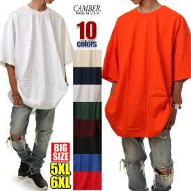 CAMBER キャンバー Tシャツ 301 ビッグTシャツ メンズ レディース マックスウェイト max weight 半袖 Tシャツ 厚手 大きいサイズ ビッグシルエット ビッグ ビッグサイズ ビッグTシャツ 8オンス USAモデル ヒップホップ ダンス 衣装 USA ブランド 黒 白 紺 赤 青 5XL 6XL