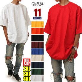 CAMBER キャンバー Tシャツ 301 ビッグTシャツ メンズ レディース max weight マックスウェイト 半袖 Tシャツ 厚手 大きいサイズ ビッグシルエット ビッグ ビッグサイズ ビッグTシャツ 8オンス USAモデル ブランド 黒 白 紺 赤 青 ブラック グレー ホワイト 2XL 3XL 4XL