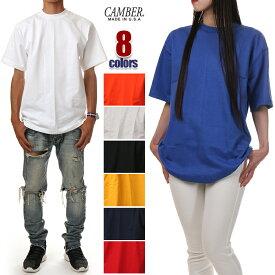 CAMBER キャンバー Tシャツ 301 ビッグTシャツ メンズ レディース マックスウェイト max weight 半袖 Tシャツ 厚手 大きいサイズ ビッグシルエット ビッグ ビッグサイズ ビッグTシャツ 8オンス USAモデル ブランド 黒 白 紺 赤 青 ブラック グレー ホワイト ブルー ネイビー