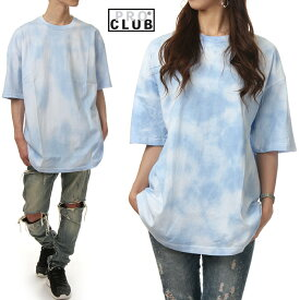 プロクラブ Tシャツ タイダイ染め メンズ レディース キッズ PRO CLUB コンフォート ムラ染め 半袖Tシャツ ビッグT USAモデル 大きいサイズ ビッグシルエット ビッグ ビッグサイズ 大きめ おしゃれ カジュアル ブランド 綿100% 白 水色 M L XL XXL