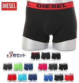 a67fd526dd6 ディーゼル ボクサーパンツ メンズ 3枚セット DIESEL ボクサーショーツ パンツ 下着 ブランド ボクサー ローライズ 大きい