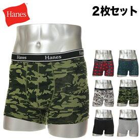 ヘインズ ボクサーパンツ メンズ 2枚セット 下着 HANES 2P BOXER BRIEF PANTS グローバルライン ボクサーブリーフ アンダーウェア ブランド ファッション 黒 グレー チェック 迷彩 カモ