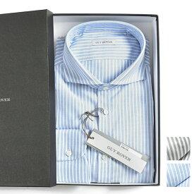 【半額以下】ギローバー GUY ROVER ドレスシャツ ホリゾンタルカラー オックスフォード 長袖 オールシーズン メンズ コットン 綿100% ストライプ ブルー グレー イタリア ブランド ビジネス S M L XL サイズ