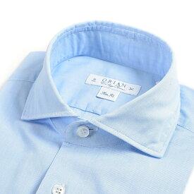 【WINTER SALE】【半額以下】オリアン ORIAN Vintage Classic シャツ ワイシャツ ホリゾンタルカラー 長袖 Slim Fit スリムフィット メンズ コットン 100% 無地 ブルー 青 イタリア ブランド MADE IN ITALY ビジネス XS S M L XL 2XL