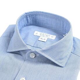 【WINTER SALE】【半額以下】オリアン ORIAN Vintage Classic シャツ ワイシャツ ホリゾンタルカラー 長袖 Slim Fit スリムフィット メンズ コットン 100% 織 ブルー 青 イタリア ブランド MADE IN ITALY ビジネス S M L XL