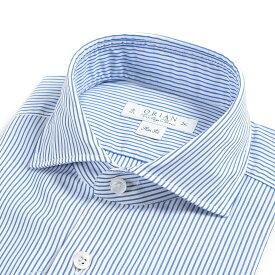 【WINTER SALE】【半額以下】オリアン ORIAN Vintage Classic シャツ ワイシャツ ホリゾンタルカラー 長袖 Slim Fit メンズ コットン 100% ストライプ ブルー 青 イタリア ブランド MADE IN ITALY ビジネス S M L XL 2XL