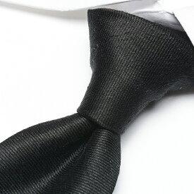 レコパン Les copains 【送料無料】ネクタイ ビジネス メンズ シルク 100% 無地 ワンポイント ブラック 黒 ホワイト 白 レッド 赤 ブルー 青/イタリア ブランド イタリア製