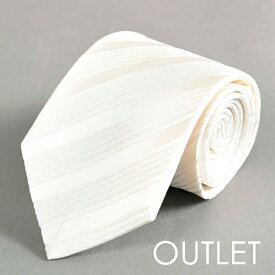 a7fabc09e10e1 ... アウトレット フォーマル ネクタイ シルク100% メンズ 織柄 レジメンタル ホワイト 白/ブランド イタリア製 結婚式 新郎 父  燕尾服期間限定 ポイント5倍