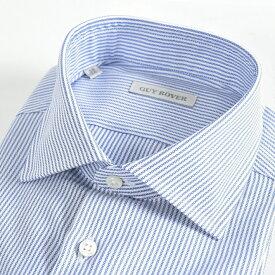 ギローバー GUY ROVER 【送料無料】ドレスシャツ ワイドカラー 長袖 ワイシャツ メンズ オールシーズン Yシャツ 綿 100% 織 ストライプ ホワイト 白 ブルー 青/S M L XL XXL/イタリア ブランド ビジネス