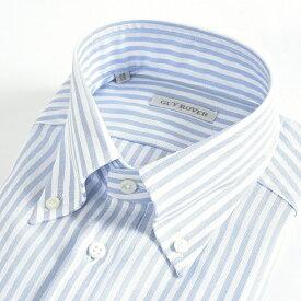 ギローバー GUY ROVER 【送料無料】ドレスシャツ ボタンダウン 長袖 ワイシャツ メンズ オールシーズン Yシャツ コットン 綿 ストライプ ホワイト 白 ライトブルー ビジネス/S M L XL XXL/イタリア ブランド【最終売り尽くし】