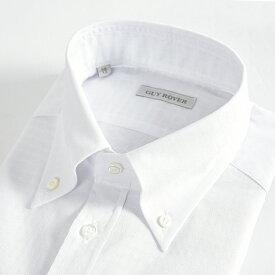 ギローバー GUY ROVER 【送料無料】ドレスシャツ ボタンダウン 長袖 ワイシャツ メンズ オールシーズン Yシャツ コットン 綿 無地 ホワイト 白 織 ビジネス/S M L XL XXL/イタリア ブランド【最終売り尽くし】