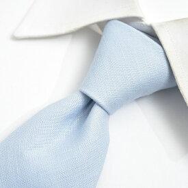 レコパン Les copains 【送料無料】ネクタイ メンズ シルク 100% 無地 ライト ブルー 青/イタリア ブランド ギフト プレゼント イタリア製【スーパーDEAL】【20%ポイントバック】