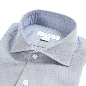 【WINTER SALE】【半額以下】オリアン ORIAN Vintage Classic シャツ ワイシャツ ホリゾンタルカラー 長袖 Slim Fit スリムフィット メンズ コットン 100% 織柄 ブルー 青 イタリア ブランド MADE IN ITALY ビジネス XS S M L XL 2XL