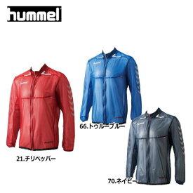 ヒュンメル HPFC-ライトスパークジャケット【Men's】/HAW2057【サッカー】【防風】【軽量】【半透明(シースルー)仕様】