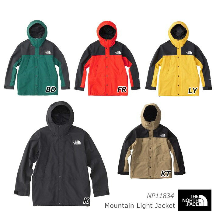 【2018-19 Fall&Winter】THE NORTH FACE/ノースフェイス Mountain Light Jacket(マウンテンライトジャケット)/NP11834【メンズ】【GORE-TEX】【ゴアテックス】【トレッキング】【キャンプ】【アウトドア】【男性用】