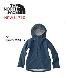 【送料無料】THE NORTH FACE/ノースフェイス All Mountain Jacket(オールマウンテンジャケット)/NPW11710【ウィメンズ】【アウター】【防水シェルジャケット】【ゴアテックス】