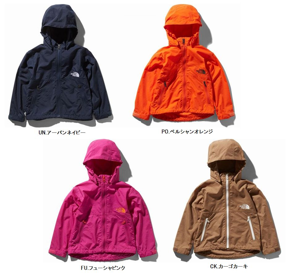 【2019 Spring】THE NORTH FACE/ノースフェイス Compact Jacket(コンパクトジャケット[キッズ])/NPJ21810 【キッズ・ジュニア】【ジャケット】【ウィンドブレーカー】